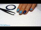 Дизайн ногтей - Скотч-лента для ногтей - NailArt - полоски на ногтях