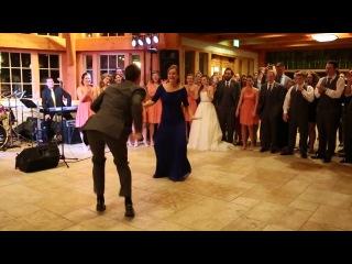 Танец жениха с мамой Это может быть и весело