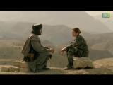 Афганская ловушка (2011) супер фильм 7.0/10