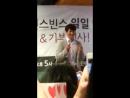 [FANCAM1] 15.02.07 JooWon at Beansbins Event