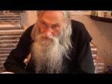Старец Илий поддерживает запрет абортов в России