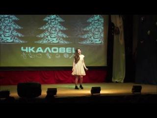 Чкаловец. Дарья Крутасова. Воздущный змей