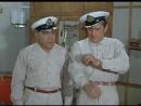 """«Полосатый рейс» (1961) — """"...и будто я не брит..."""""""
