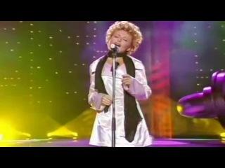 Анжелика Варум - Дождливое такси (1997)