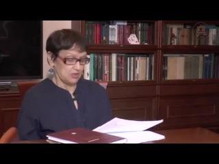Санскрит и Русский язык - часть 2 - Светлана Жарникова