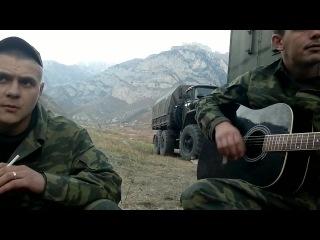 Муцураев Тимур - Милые зелёные глаза [cover]