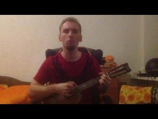 КУК2014 Summertime Sadness (Lana del Rey) ukulele cover by Barry Bardan