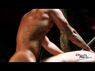 ♲ пашкин кинозал - [dallasreeves] zane anders flip-flops bare with sebastian young - 720p