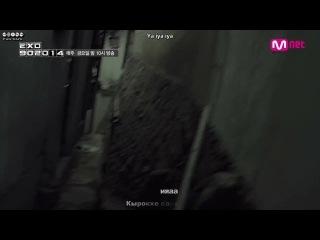 [караоке] g.o.d - dear mother (exo remake) рус. саб./ рус. суб [rus_karaoke; rom; translation]