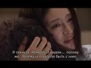 Мой любимец / Kimi wa Petto - фрагмент 9 серия В последнюю ночь