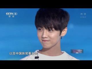 150102 Luhan Full Cut @ CCTV1 Dream Star Partne