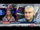 Надежда Савченко голодает уже 57-ой день, - Марк Фейгин / 7 февраля 2015 года.