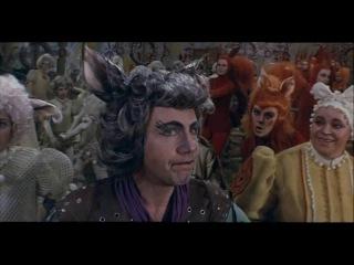 16 - На ярмарке (Дуэт Волка и Козы) (из фильма