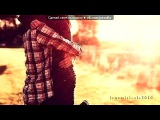 Cтатусы в картинках под музыку Sia - My Love (OST Сумерки. Сага. Затмение) - Аня Тесля и Евгений Панченко (контемп). Picrolla