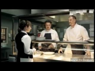 кухня вайта