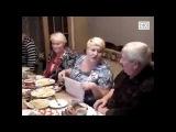 Собрались три женщины: русская, НЕМЕЦ и полячка (+18)