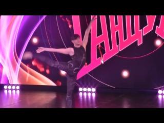 «Танцуй!» шоу на Первом. Кастинг 13