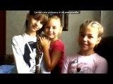 «Webcam Toy» под музыку Quest Pistols - Санта Лючия [New Music - vk.com/nomuzlife]. Picrolla