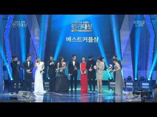 KBS Drama Awards 2014: Чжи Чан Ук и Пак Ми Ён «Лучшая экранная пара» [RUS SUB]