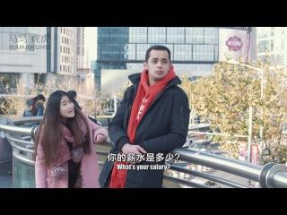 MAMAHUHU. Шаблоны от китайцев при разговоре с лаоваями (БЛ)