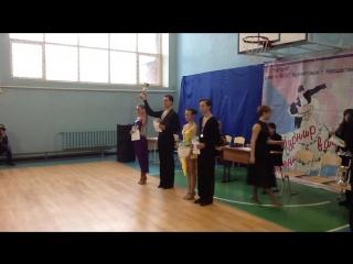 Танцы- Латино, Чача и Джайв.Турнир в Новошахтинск 2013 Венский Вальс