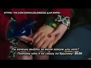 «Дела Сердечные» — 2-ой анонс к 18-ой серии, рус.суб.