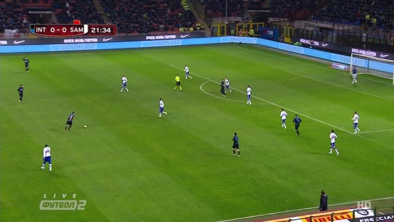 Кyбок Италuu 2014-15 / Coppa Italia / 1/8 фuнала / Интep — Сaмпдорuя / 1 тайм [720p HD]
