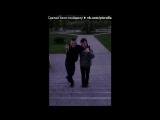 «Прогулка по Набережному в г Тамбове» под музыку И.Тонева и П.Артемьев - А за окном, понимаешь, весна за окном.... Picrolla