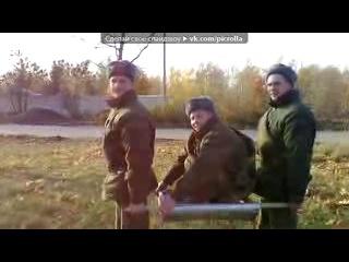 «армия» под музыку ιllιlι ιl Армейские и дворовые песни под гитару Аккорд гитары я возьму в после