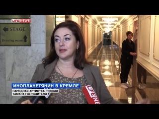 Lifenews 19.11.2014. Репортаж о концерте Гелы Гуралиа в Кремле