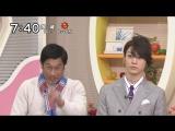 01/31 Zoomsata - Joker Game Kame LIVE