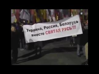 Клип 'Святая Русь - братьям СЛАВЯНАМ'!  Автор: молодая киевлянка