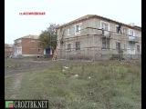 Архив новостей Строительно-восстановительные работы в Сунженском районе охватят и частный сектор