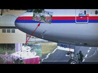 Рейс МН-17. Прерванный полёт (2014 HD) Фильм Аркадия Мамонтова