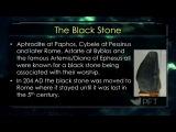 Черный камень Каабы и происхождение ислама - Джим Стэйли.