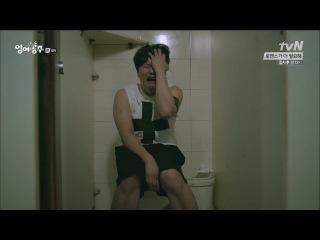 пародия на G-Dragon (отрывок из дорамы Русалочка)