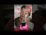 Общий альбом под музыку Icona Pop ft. Charli XCX - I Love It (OST Чернобыль). Picrolla