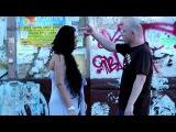 Лион feat Триада(Нигатив, Дино) - Ревность