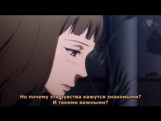 Смертельный парад 3 серия [русские субтитры Amy & Funduk] Death Parade [AniPlay.TV] [vk]