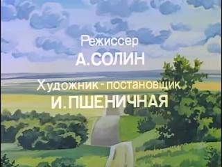 Приключения поросенка Фунтика (все серии мультфильма)