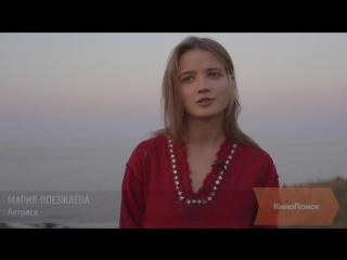 Самые яркие молодые актрисы в российском кино