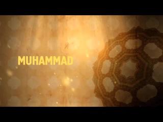 Bauyrzhan Nursharip ft Abdul Hafiz Muhammad solallahu alayhi wasallam