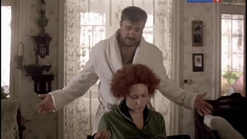 Белая Гвардия - 1 Серия (2012)