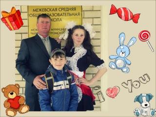 С Днём Рождения Папа♥