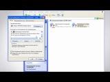 Настройка WI-Fi для OC Windows XP