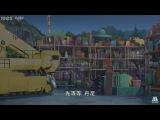 Трансформеры: Роботы под Прикрытием 2015 1x12 [CHN] HD