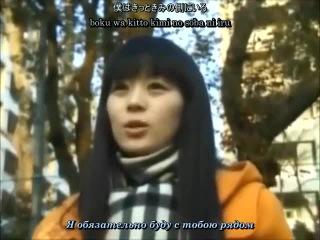 Saeko Chiba - Koi no Kiseki (PV) (рус. субтитры)