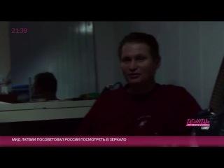 Женщины – в домработницы, мужчины – на стройку. Как беженцы из Украины устраивают новую жизнь в России