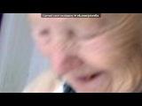 Видеоальбомы Минутта под музыку Натали Катэрлин - Солнышко моё (музыка и слова - Кай Метов). Picrolla