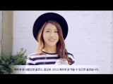 Riding in Soul, Black cat Making Film with AOA